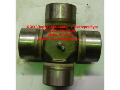 Крестовина D-62 L-150 большая кардана H2/H3 HOWO (ХОВО) AZ9115311060 фото 1 Хабаровск