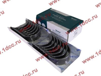 Вкладыши коренные стандарт +0.00 (14шт) H2/H3 HOWO (ХОВО) VG1500010046 фото 1 Хабаровск