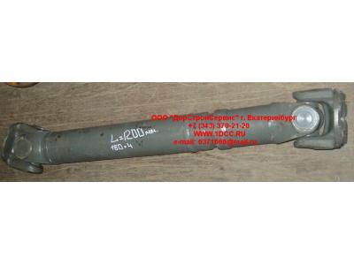 Вал карданный основной без подвесного L-1200, d-180, 4 отв. H/DF HOWO (ХОВО) AZ9114311200 фото 1 Хабаровск
