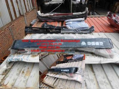 Козырек солнцезащитный высокой кабины (тягач) H HOWO (ХОВО) WG1644870002 фото 1 Хабаровск