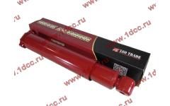 Амортизатор первой оси 6х4, 8х4 H/SH (199114680004/014) КАЧЕСТВО фото Хабаровск