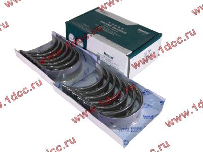 Вкладыши коренные ремонтные +0,25 (14шт) H2/H3 HOWO (ХОВО) VG1500010046 фото 1 Хабаровск