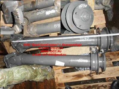 Вал карданный основной с подвесным L-1040,d-180, 4 отв H2/H3 HOWO (ХОВО) AZ9112311040 фото 1 Хабаровск