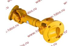 Вал карданный задний XCMG LW300F фото Хабаровск