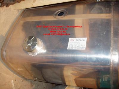Бак топливный 350литров H2/H3 HOWO (ХОВО)  фото 1 Хабаровск