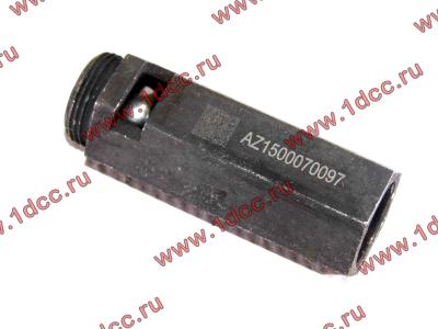 Клапан предохранительный главной масляной магистрали двигателя H HOWO (ХОВО) VG1500070097 фото 1 Хабаровск