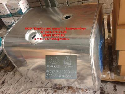Бак топливный 380литров H2/H3 HOWO (ХОВО) WG9325550006 фото 1 Хабаровск