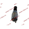 Выключатель стоп-сигнала (лягушка) H HOWO (ХОВО) WG9719582007 фото 2 Хабаровск