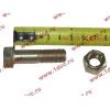 Болт M12х40 карданный с гайкой H2/H3 HOWO (ХОВО)  фото 2 Хабаровск