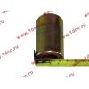 Втулка металлическая стойки заднего стабилизатора (для фторопластовых втулок) H2/H3 HOWO (ХОВО) 199100680037 фото 3 Хабаровск