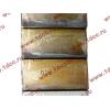 Вкладыши шатунные ремонтные +0,25 (12шт) H2/H3 HOWO (ХОВО) VG1560030034/33 фото 3 Хабаровск